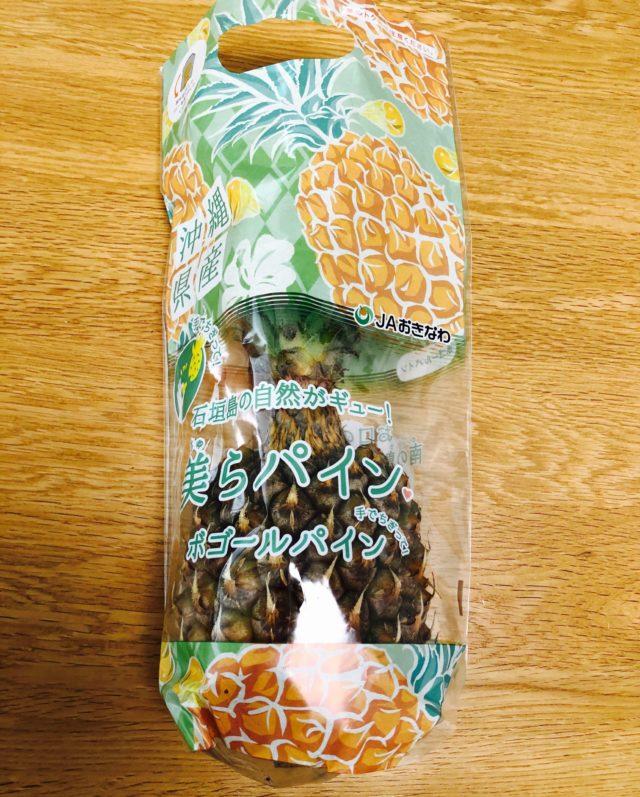 今が旬の「沖縄パイナップル」を食べてみた! 沖縄パイナップル(ボゴールパイン)の食べ方と味は?|フルーツアドバイザーが紹介