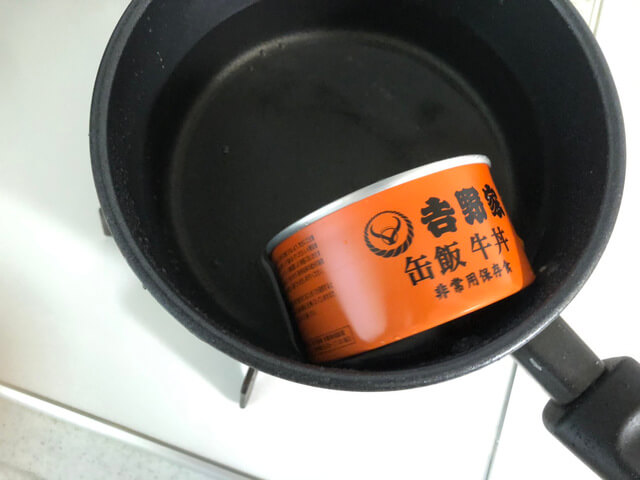 非常食 缶詰 温める