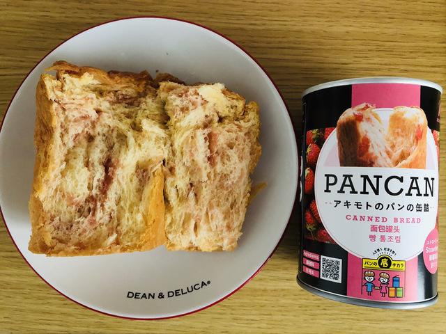 パンの缶詰、アキモト