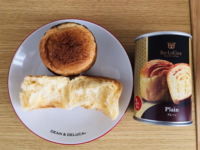 パンの缶詰、ボローニャ