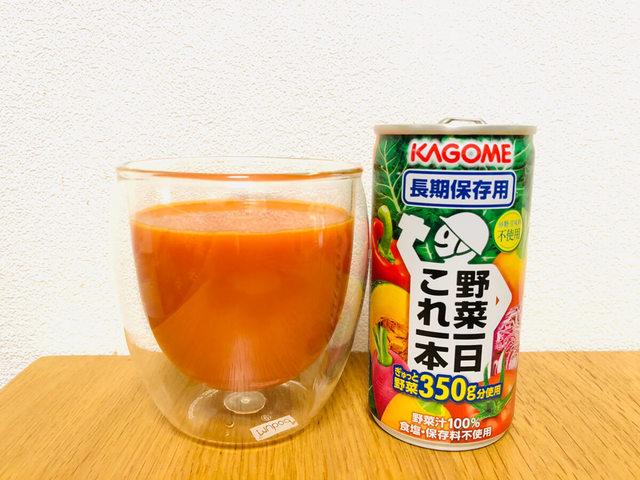 非常食 野菜ジュース